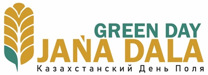 Jańa Dala/GreenDay 2021