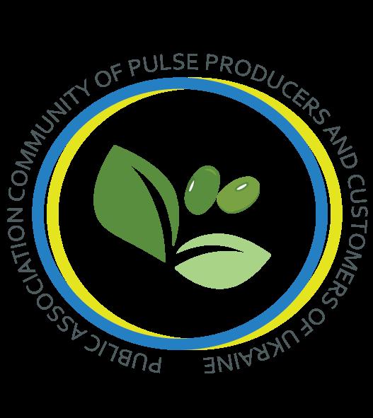 ОО «Сообщество производителей и потребителей бобовых Украины»